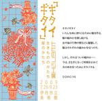 09hibino_top.jpg