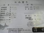 108b5073-s.jpg