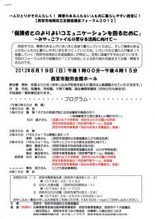 20120819.jpg