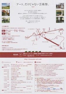 20121021_2.jpeg