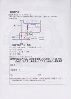 20121028_1 2.jpeg